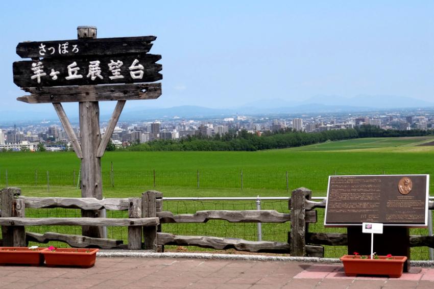 【一日游】羊之丘展望台+三井奥特莱斯+拉面街