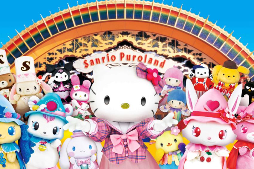 东京三丽鸥彩虹乐园(Hello Kitty主题乐园)一日通票