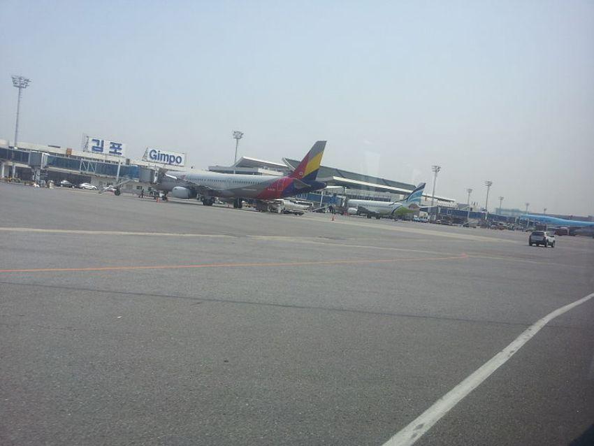 【接送机】首尔金浦国际机场 - 首尔市内单程 接机