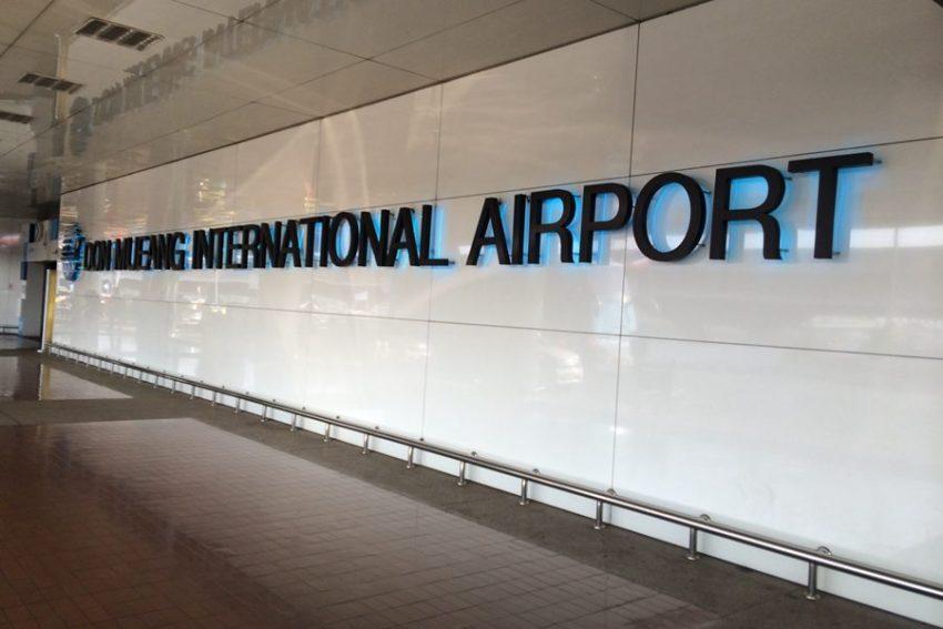 【接送机】廊曼国际机场 - 芭提雅单程接机/送机