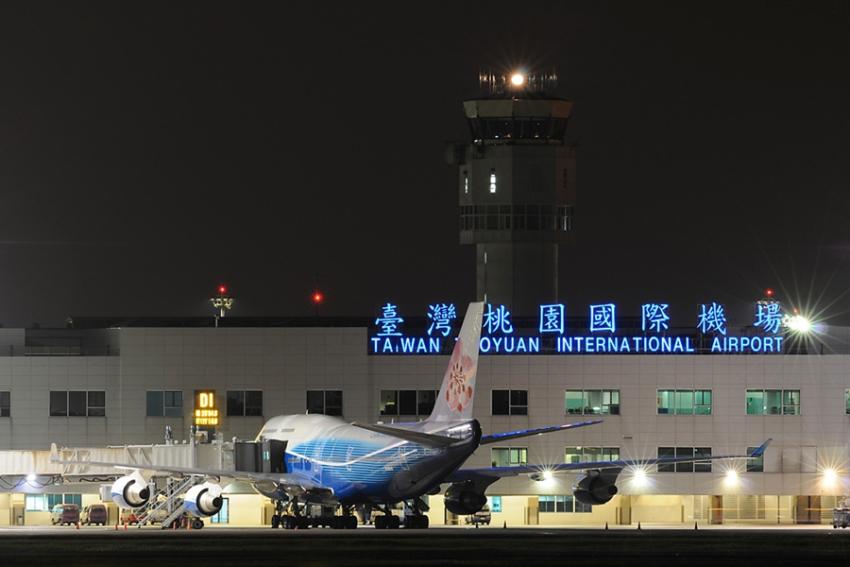 【接送机】台北桃园国际机场 - 北投 淡水 单程接机/送机