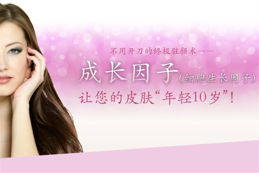 【抗衰老之旅】KM新宿整形美容医院驻颜美容一日体验
