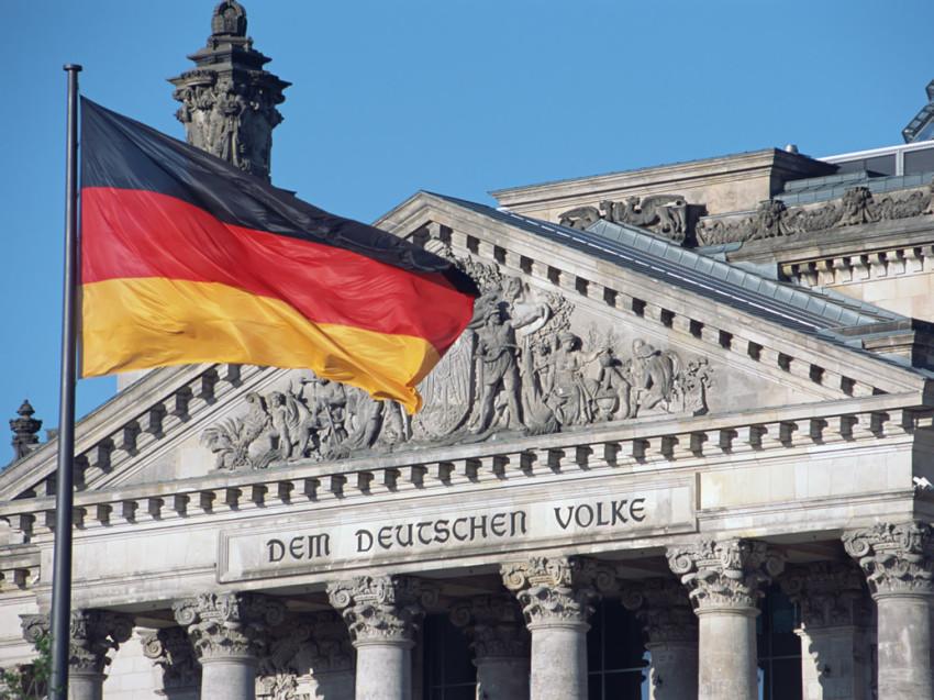 德国个人旅游签证(上海领区)