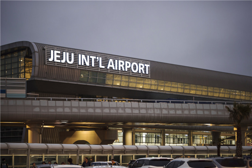 【接送机】济州国际机场 - 西归浦市/中文旅游区 接机
