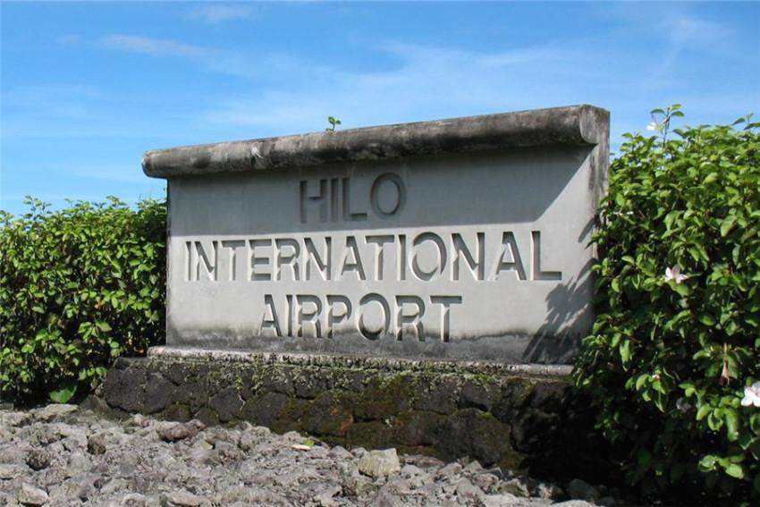 【接送机】美国夏威夷大岛希洛机场单程接机/送机