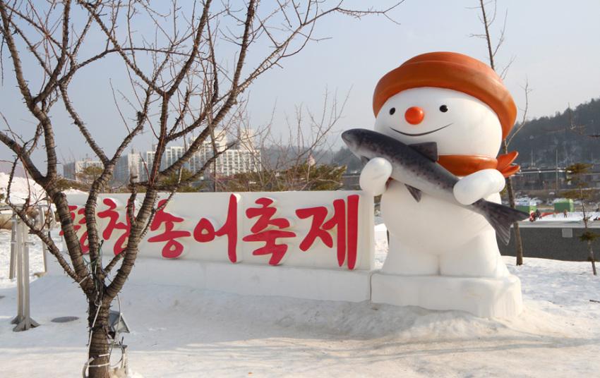 【跟着欧巴去冰钓】韩国平昌鳟鱼冰钓节包车畅游(首尔市区出发)