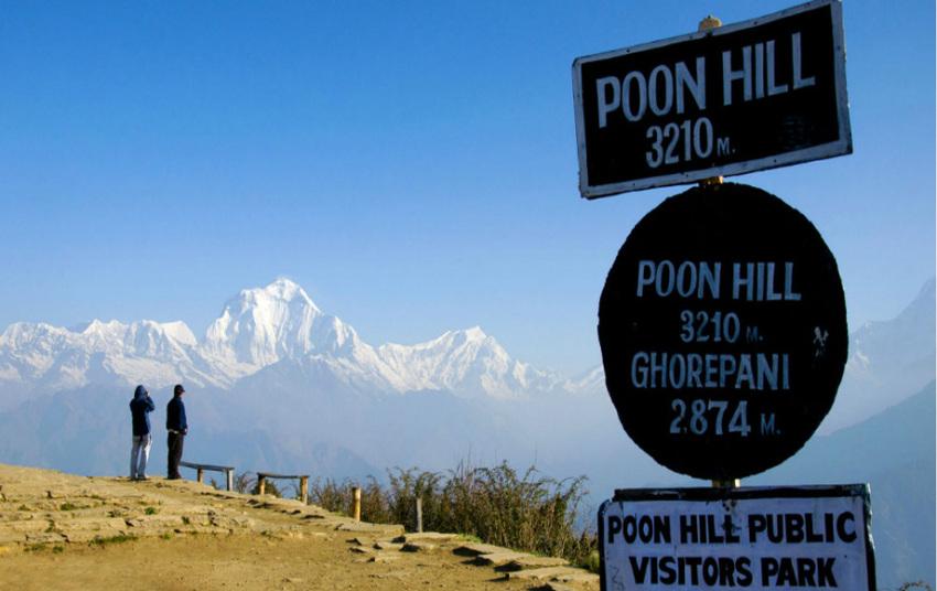 【特色项目】尼泊尔博卡拉Poon Hill小环徒步4天3晚